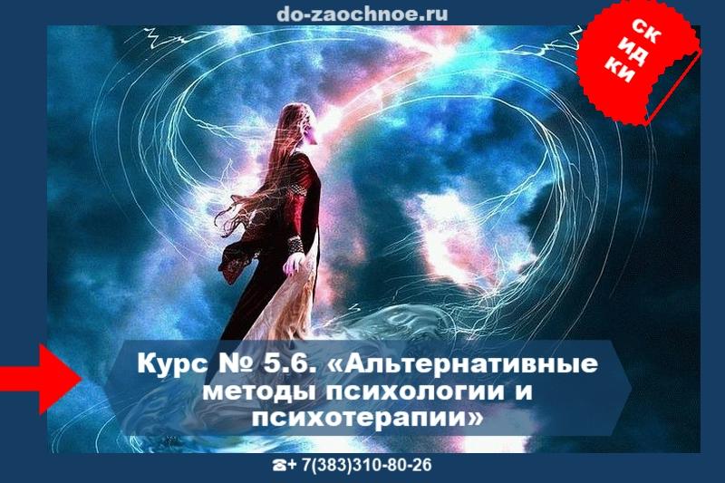 https://do-zaochnoe.ru/mod/resource/view.php?id=12352