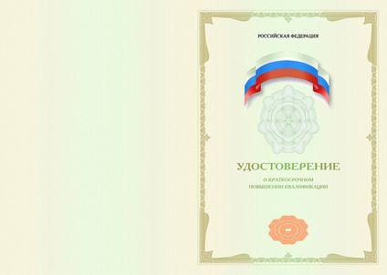 PDF 6. Перечень документов установленного образца, право подписи